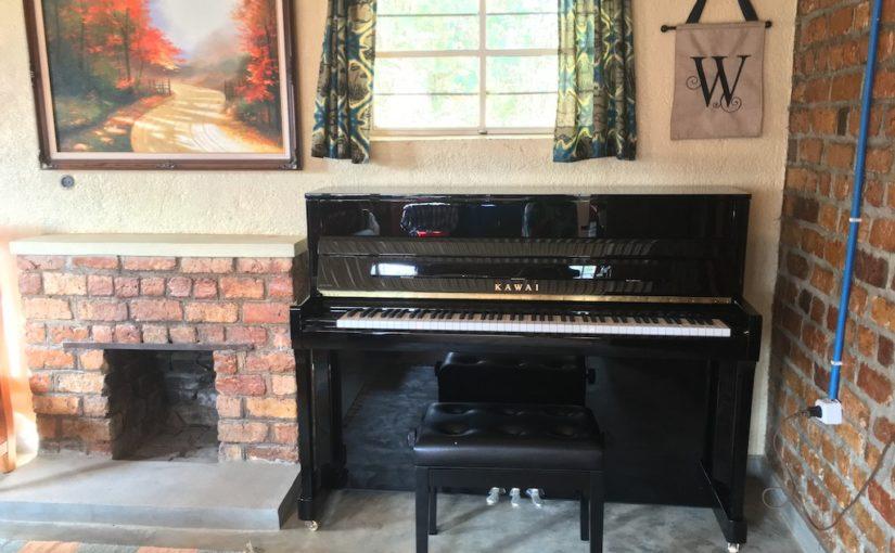 Kibuye Music Studio